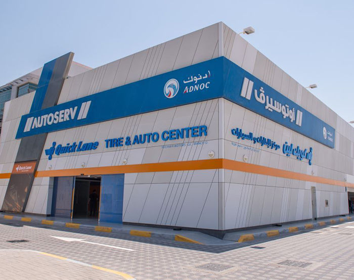 Al Tayer Motors enters fast vehicle servicing business. July 25, 2018